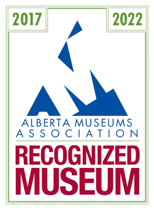 Recognized Museum 2017-2022